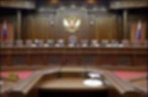 суд, судебная защина, юридическая помощь, юлвид, ulvid, помощь мигрантам, взыскание задолженности