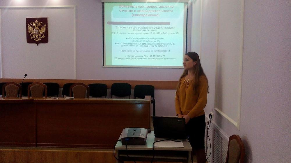 Юлия Дробот, ЮЛВИД, ULVID, правовой центр, семинар