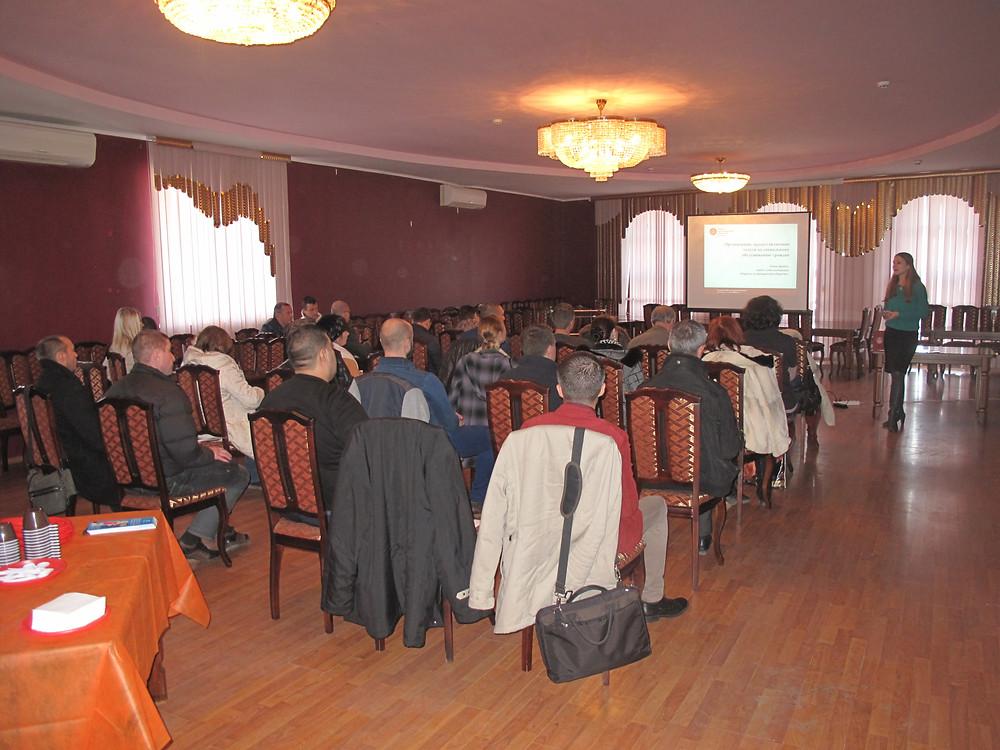 Юлия Дробот, ЮЛВИД, ULVID, семинар