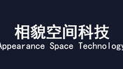 Beijing Appearance Space Technology Co., Ltd. 北京相貌空间科技有限公司