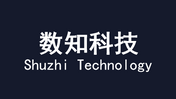 Beijing Shuzhi Technology Co., Ltd. 北京数知科技股份有限公司