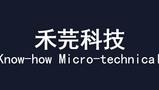 Beijing Know-how Micro-technical Incubator Co., Ltd.北京禾芫科技孵化器有限公司