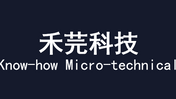 Beijing Know-how Micro-technical Incubator Co., Ltd.北京禾芫科技孵化器有限公司