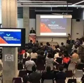 The second China-Israel Innovation and Entrepreneurship Contest(screening and preliminary stage)