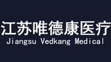 Jiangsu Vedkang Medical 江苏唯德康医疗
