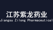 Jiangsu Zilong Pharmaceutical 江苏紫龙药业