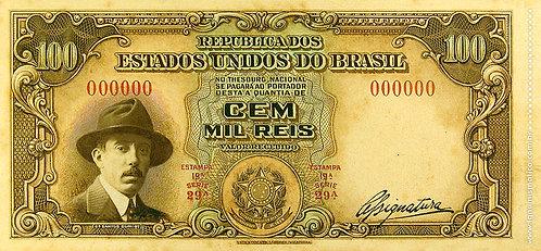 Caneca Decorada Cédula 100 Mil Réis - Santos Dumont
