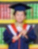 Yeoh Peng Yi