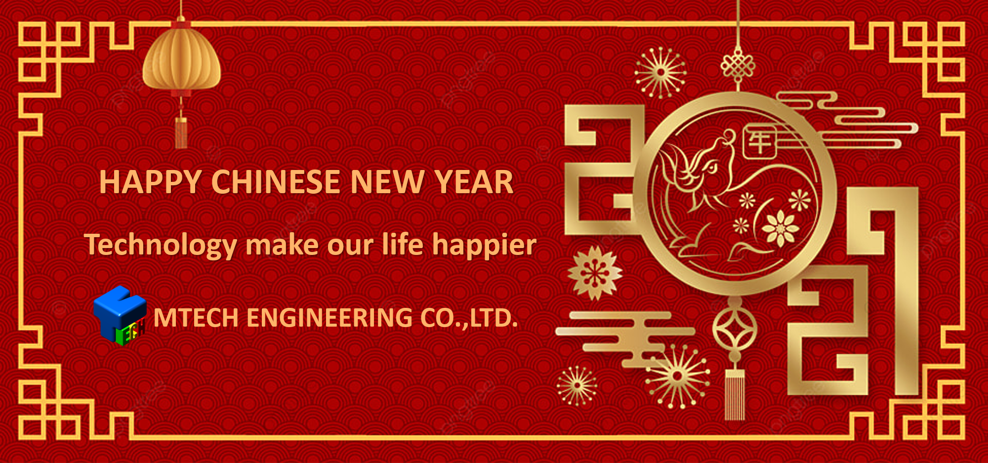 CNY Greeting 2
