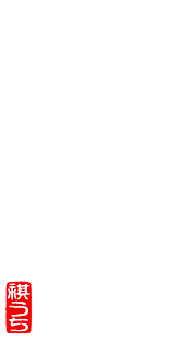 logo_kiuchi_w.png