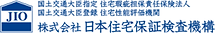 JIO 株式会社 日本住宅保証検査機構