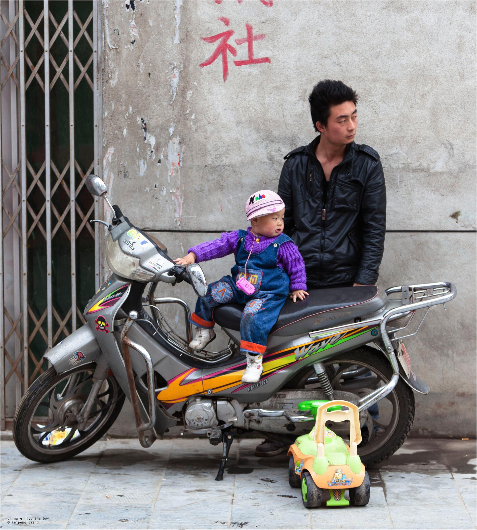 China girl,China boy04.jpg