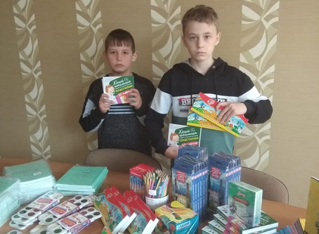 Помогли собрать детей к школе