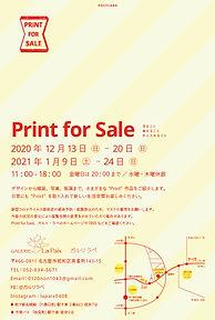 Print for Sale DM