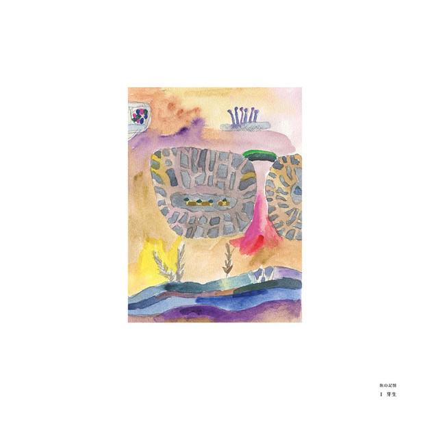 book111.jpg