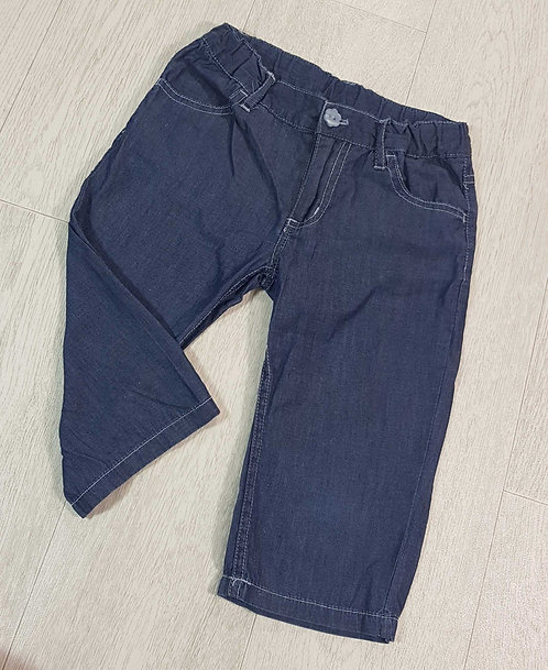 💙I Love U Lots denim look long shorts. 5yrs