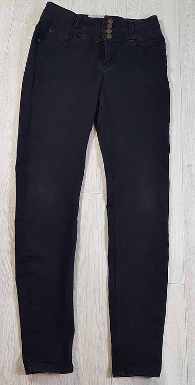 🔷️New Look black Yazmin skinny jeans