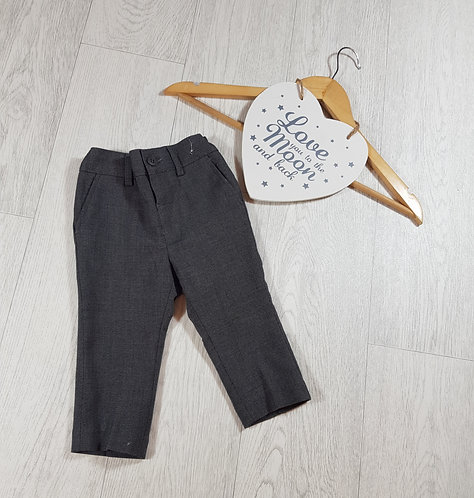 🐠Next boys smart grey trouser with adjustable waist size 9-12