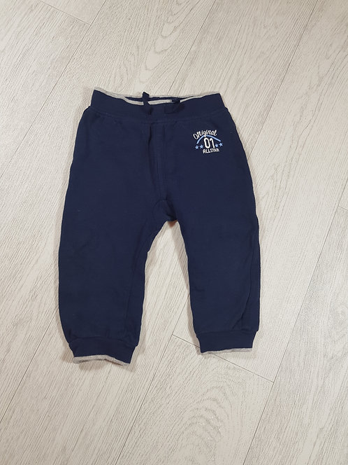 🐠George boys navy original all Star joggers size 12-18 months