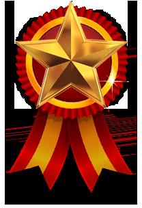 gold star award ribbon