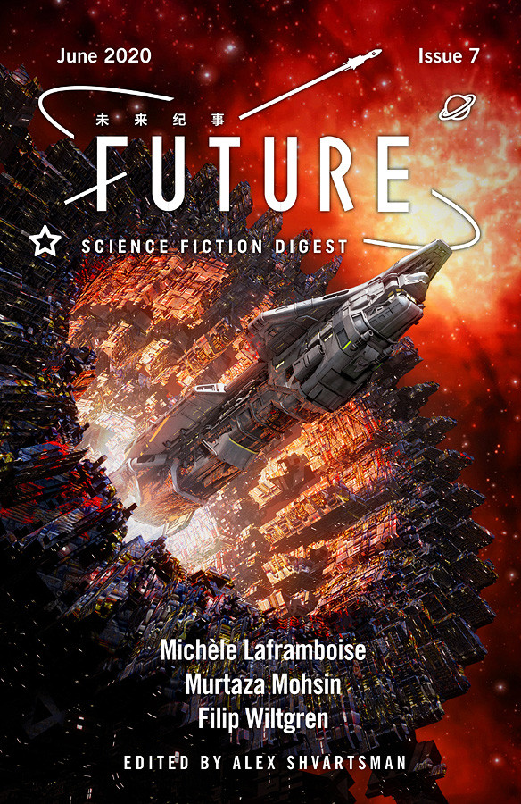 Future Science Fiction Digest, Issue 7