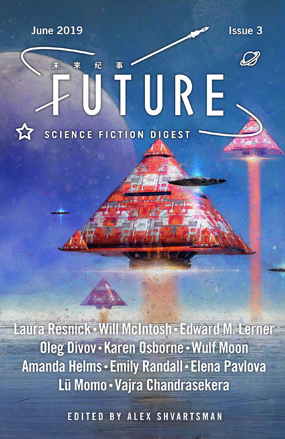 Future Science Fiction Digest, Issue 3