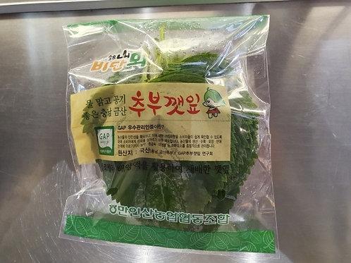 깻잎Sesame leaf for BBQ 1pack 한국산