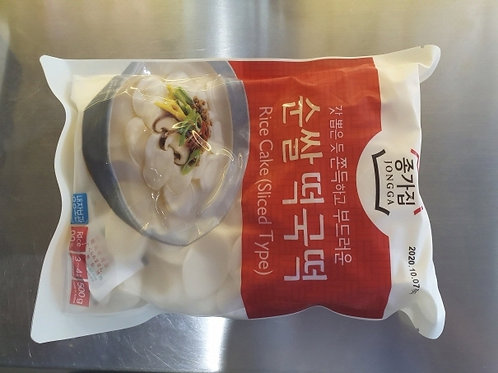 순쌀 떡국떡
