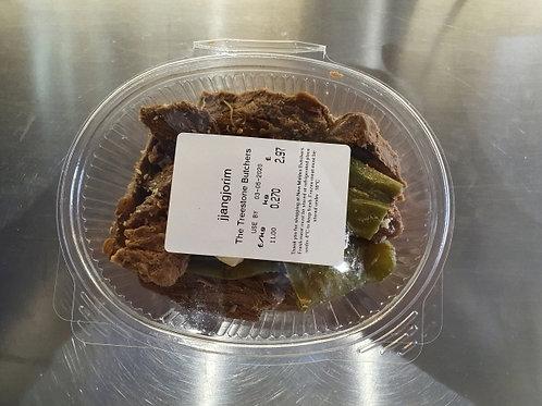 장조림 soysauce with beef and chilli