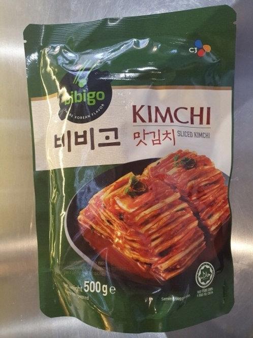 비비고 맛 김치