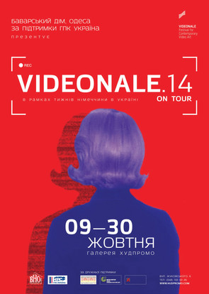 VIDEONALE ON TOUR