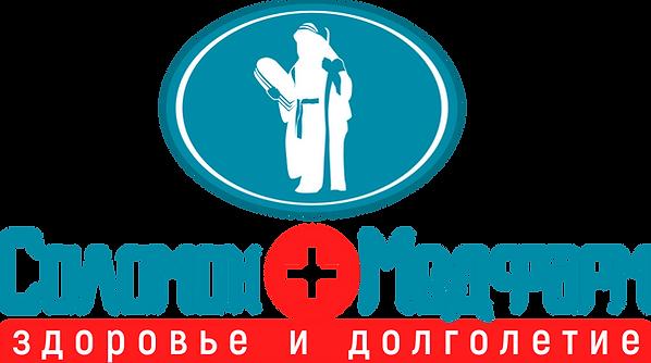 Аптека Соломон-МедФарм Телефон +7 (991) 339-41-41 работаем круглосуточно, без выходных.