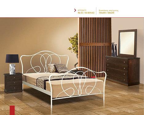 Μεταλλικό κρεβάτι No55
