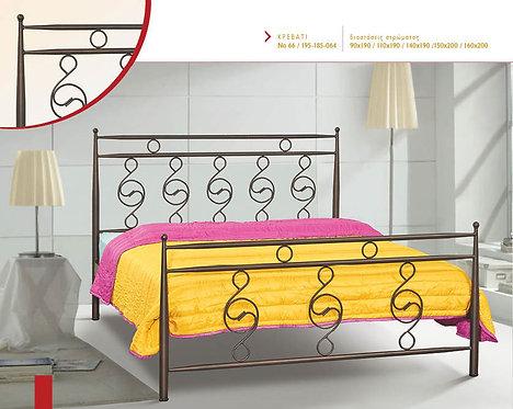 Μεταλλικό κρεβάτι Νο66