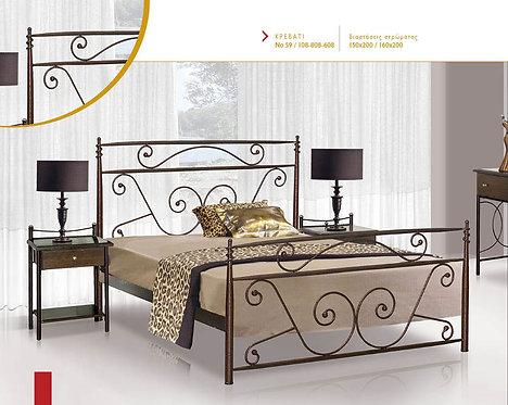 Μεταλλικό κρεβάτι No59