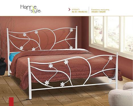 Μεταλλικό κρεβάτι No38