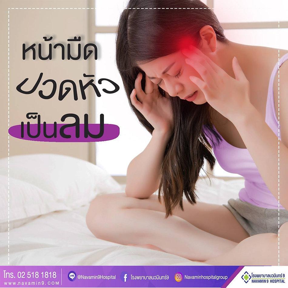 42987148_1928822493878787_66696226563225