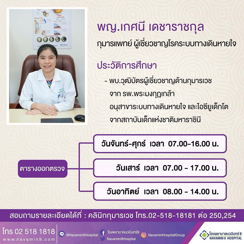S__21651463.jpg
