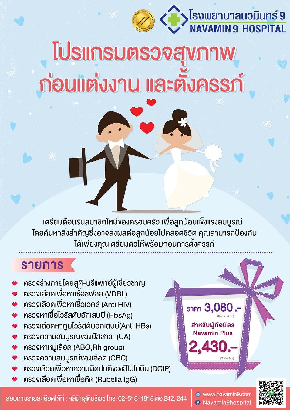 Sale Kit_๑๘๑๐๐๘_0015.jpg