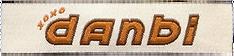 danbi logo.png