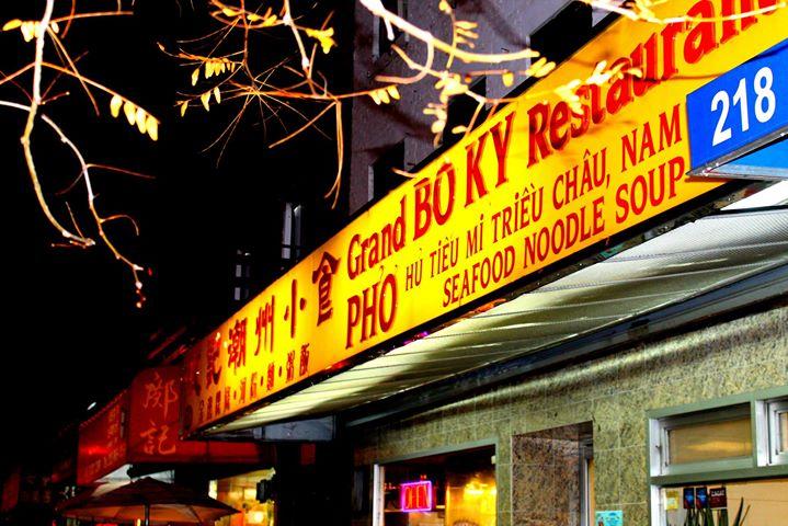 Chinatown (2014)