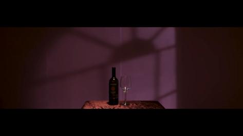 The Wine (2019)