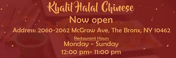 halal chinese.jpg