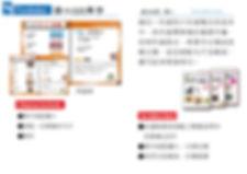 4.520單字-01.jpg