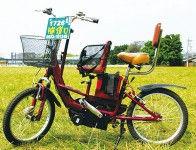 電動親子車 價格:NT. 300元.jpg