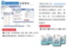 17.旅遊會話系列-01.jpg