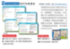 13.GEPT初級會話-01.jpg