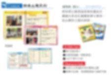19.情境主題系列-01.jpg