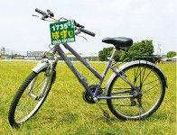 《捷安特》18速 鋁合金單車 價格:NT. 150元.jpg