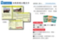 20.初級情境系列-01.jpg